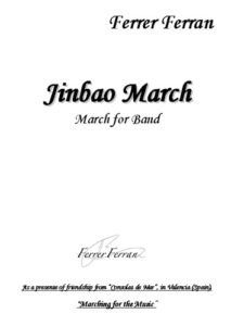 Jimbao March